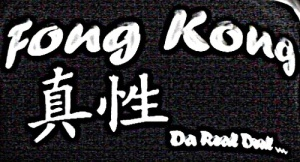 fong kong