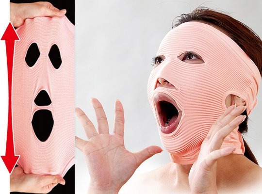 Great Japanese Inventions The Blurred Line